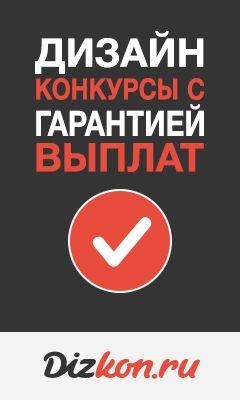 Анимированный баннер для рекламы Dizkon - дизайнер WayrightBrand