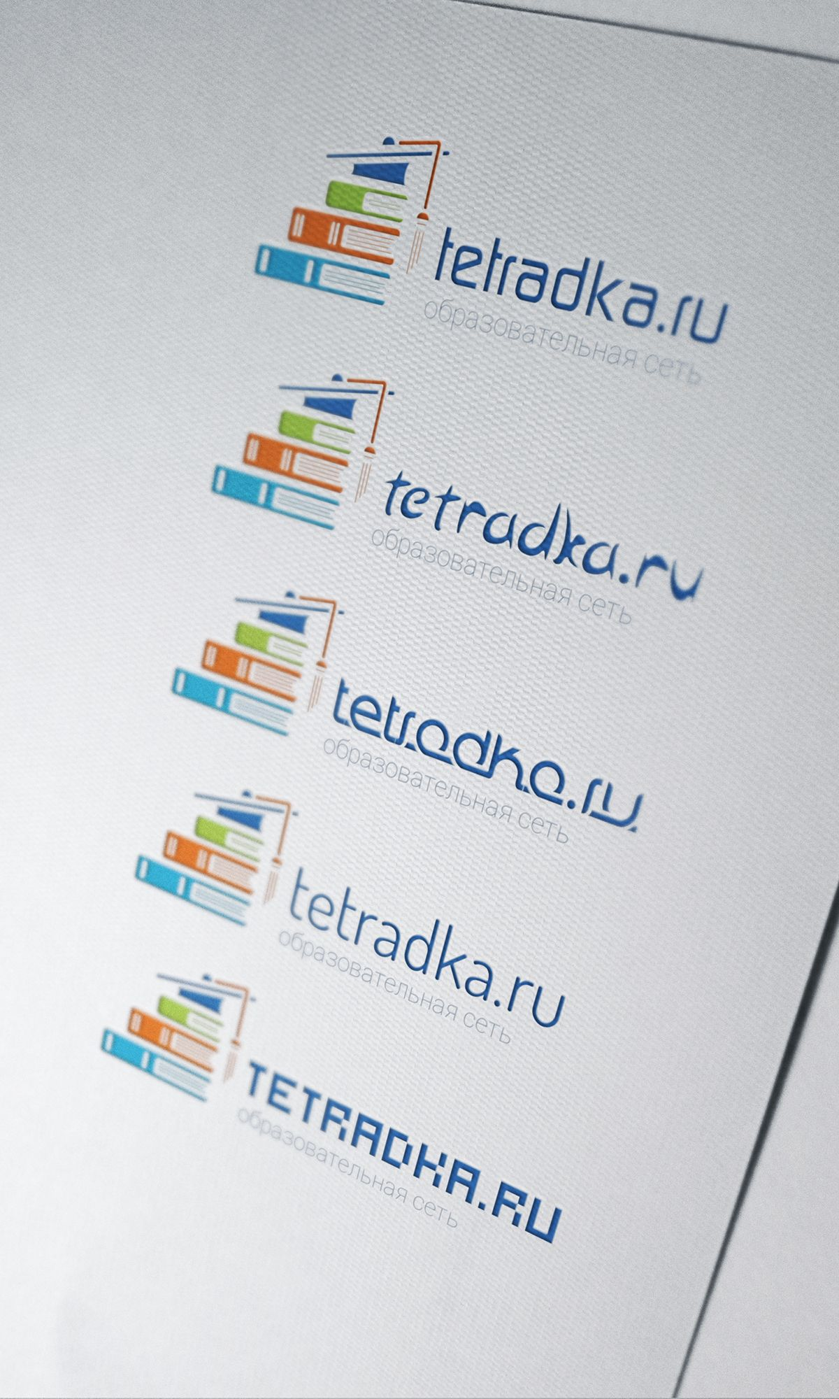 Логотип для образовательной сети tetradka.ru - дизайнер vadimsoloviev