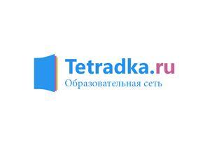 Логотип для образовательной сети tetradka.ru - дизайнер SergeyBaranov