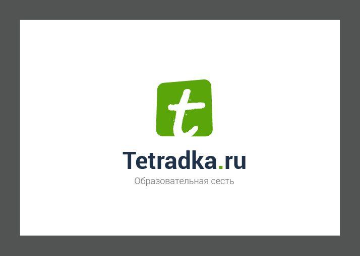 Логотип для образовательной сети tetradka.ru - дизайнер this_optimism