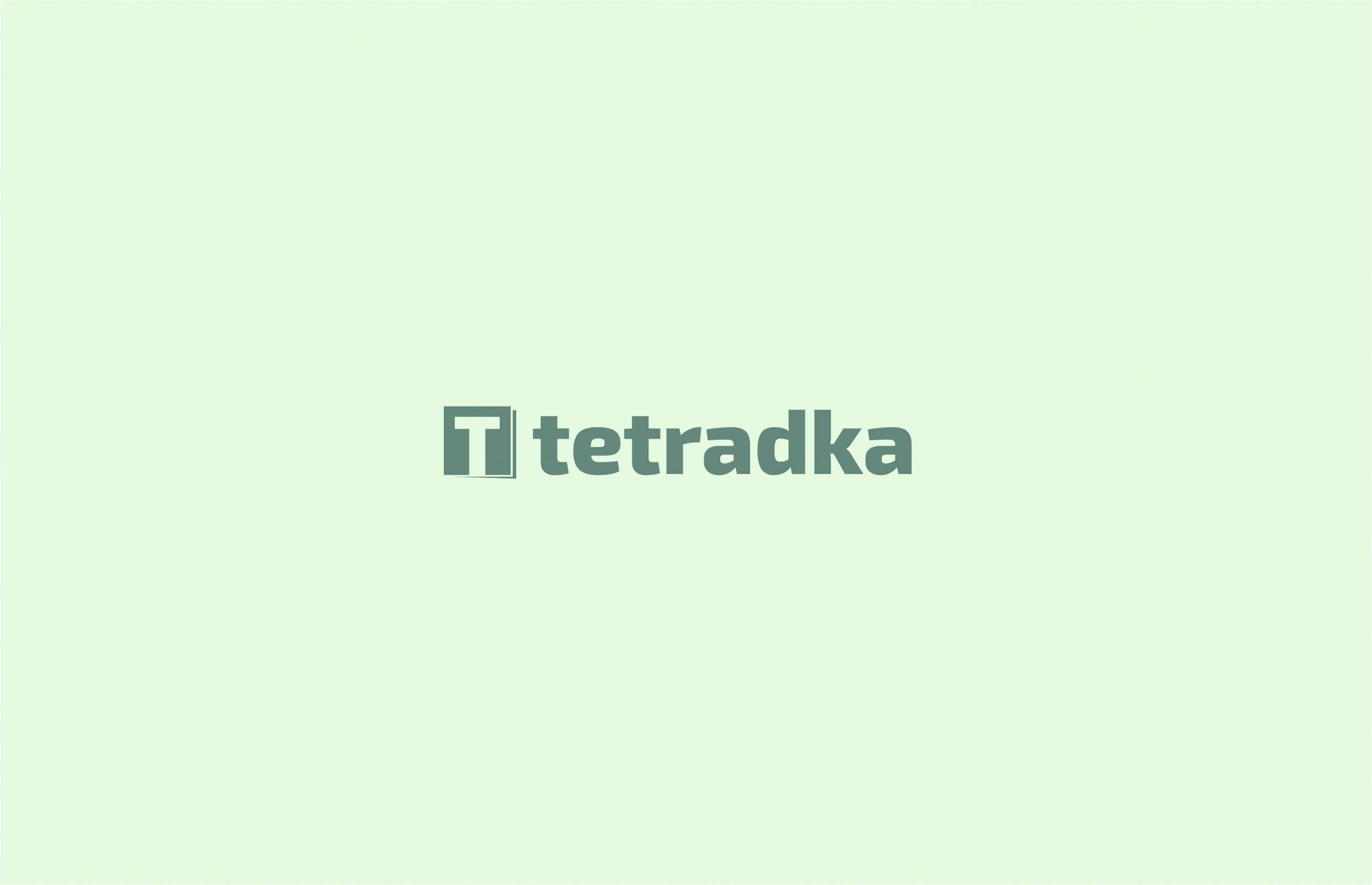 Логотип для образовательной сети tetradka.ru - дизайнер DPerederenkoD