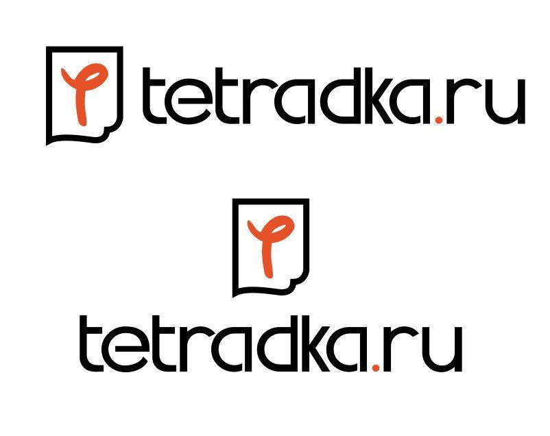 Логотип для образовательной сети tetradka.ru - дизайнер wmas