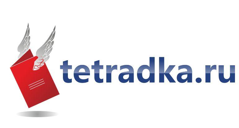 Логотип для образовательной сети tetradka.ru - дизайнер Jnos52