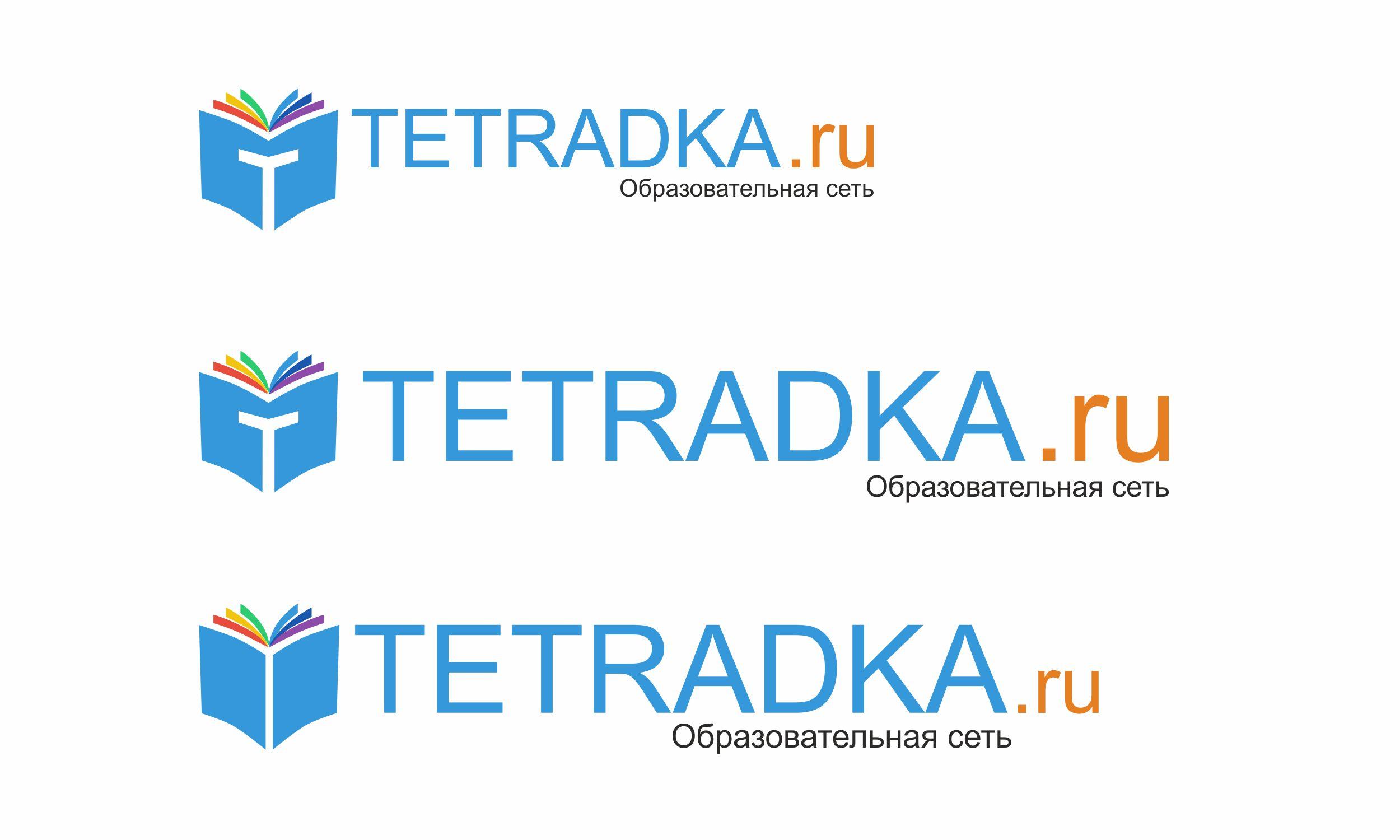 Логотип для образовательной сети tetradka.ru - дизайнер goljakovai