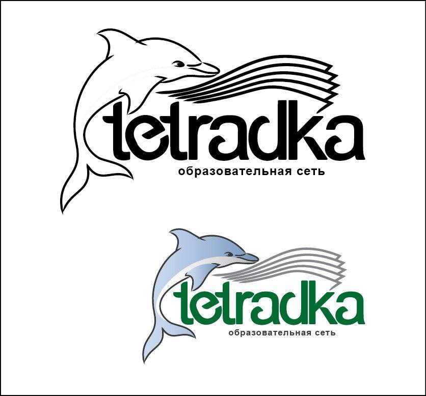 Логотип для образовательной сети tetradka.ru - дизайнер Luminosi
