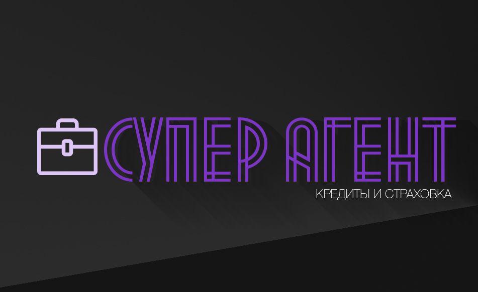 Логотип для кредитного и страхового агентства - дизайнер crazyidea