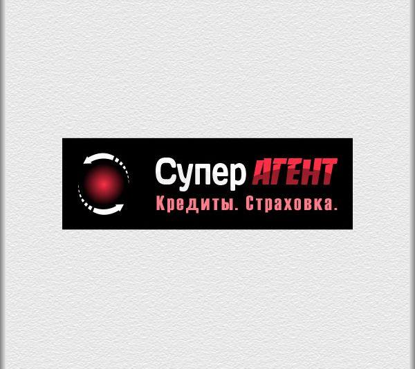 Логотип для кредитного и страхового агентства - дизайнер grifon2