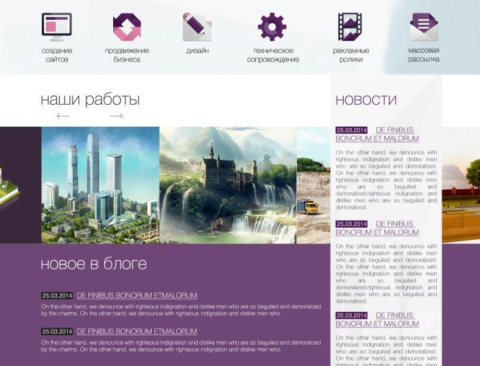 Дизайн главной страницы сайта web-студии Will Day - дизайнер Dianadmi