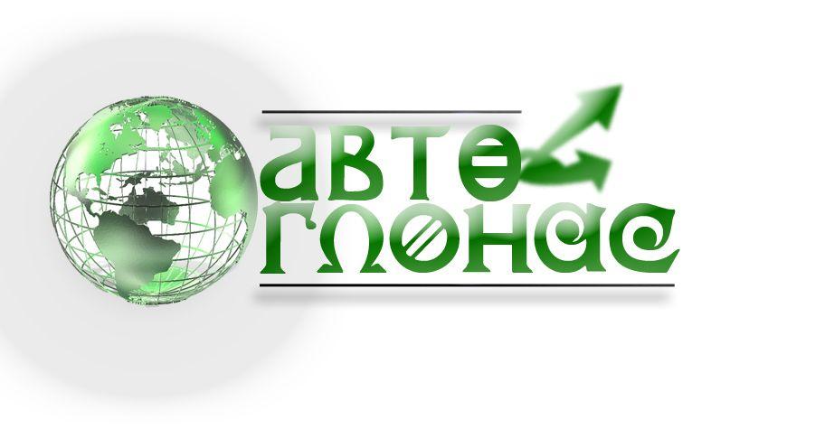 Логотип и фирменный стиль проекта АвтоГЛОНАСС - дизайнер Mi_N_uS