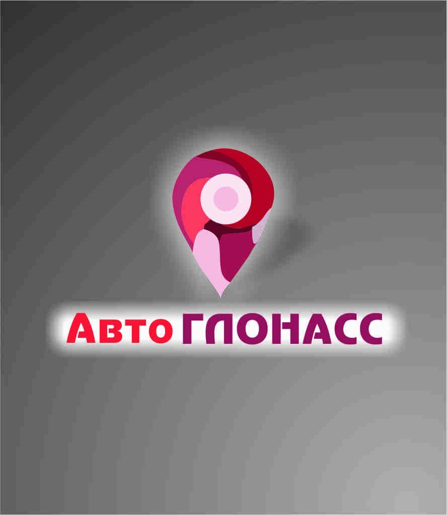 Логотип и фирменный стиль проекта АвтоГЛОНАСС - дизайнер SibgatuLLina