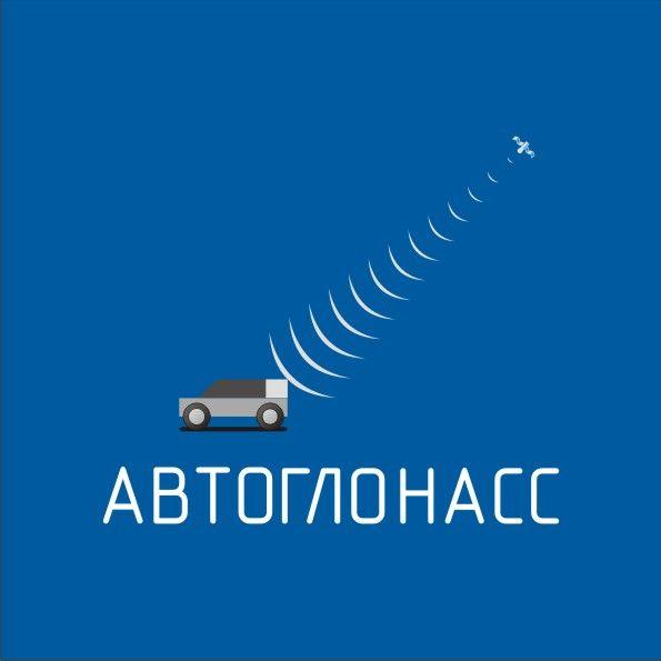 Логотип и фирменный стиль проекта АвтоГЛОНАСС - дизайнер andyart