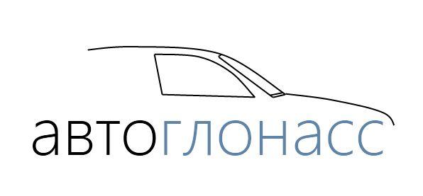 Логотип и фирменный стиль проекта АвтоГЛОНАСС - дизайнер mikroacse