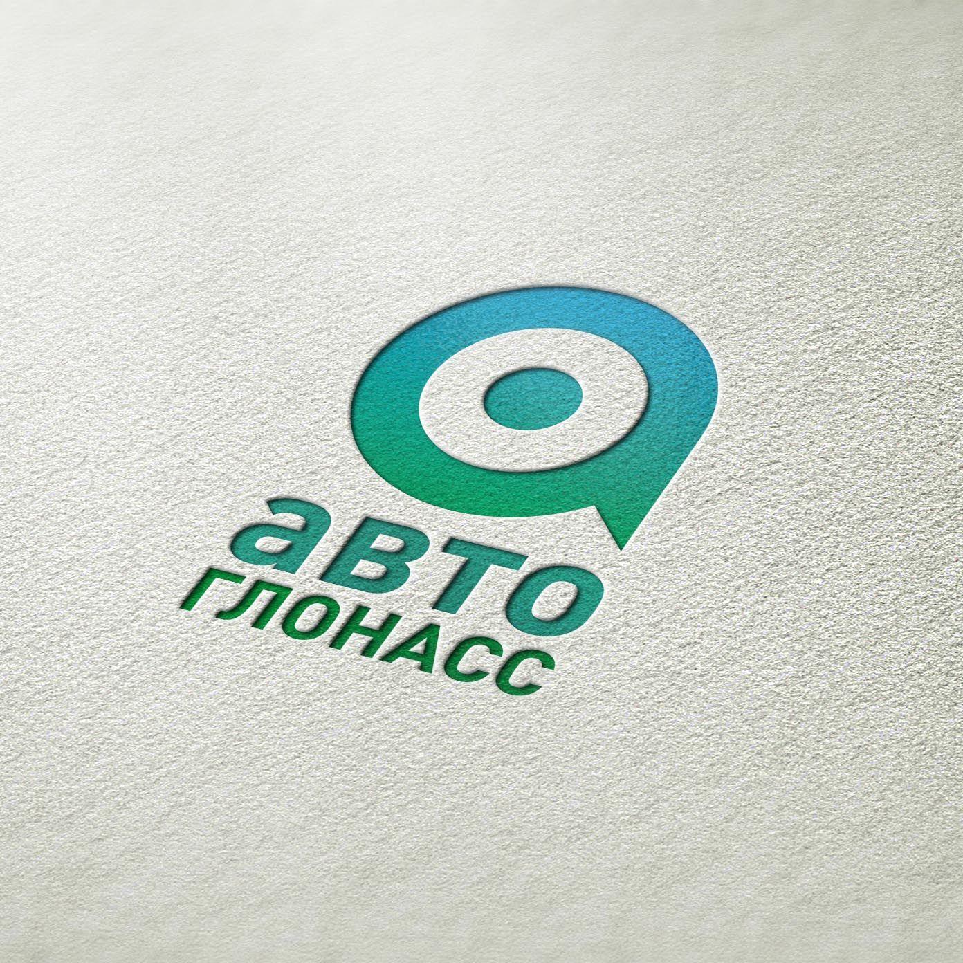 Логотип и фирменный стиль проекта АвтоГЛОНАСС - дизайнер sviaznoyy