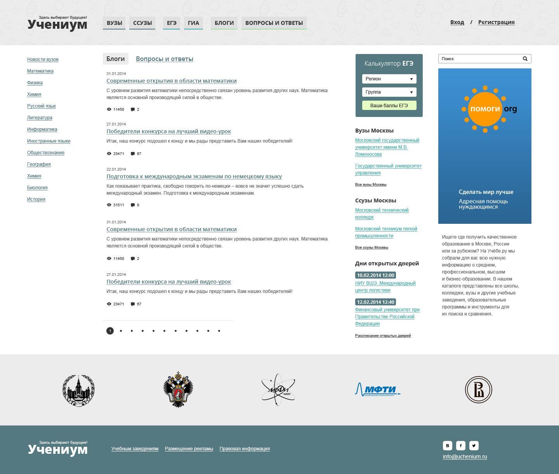 Дизайн для информационного сайта - дизайнер laradice