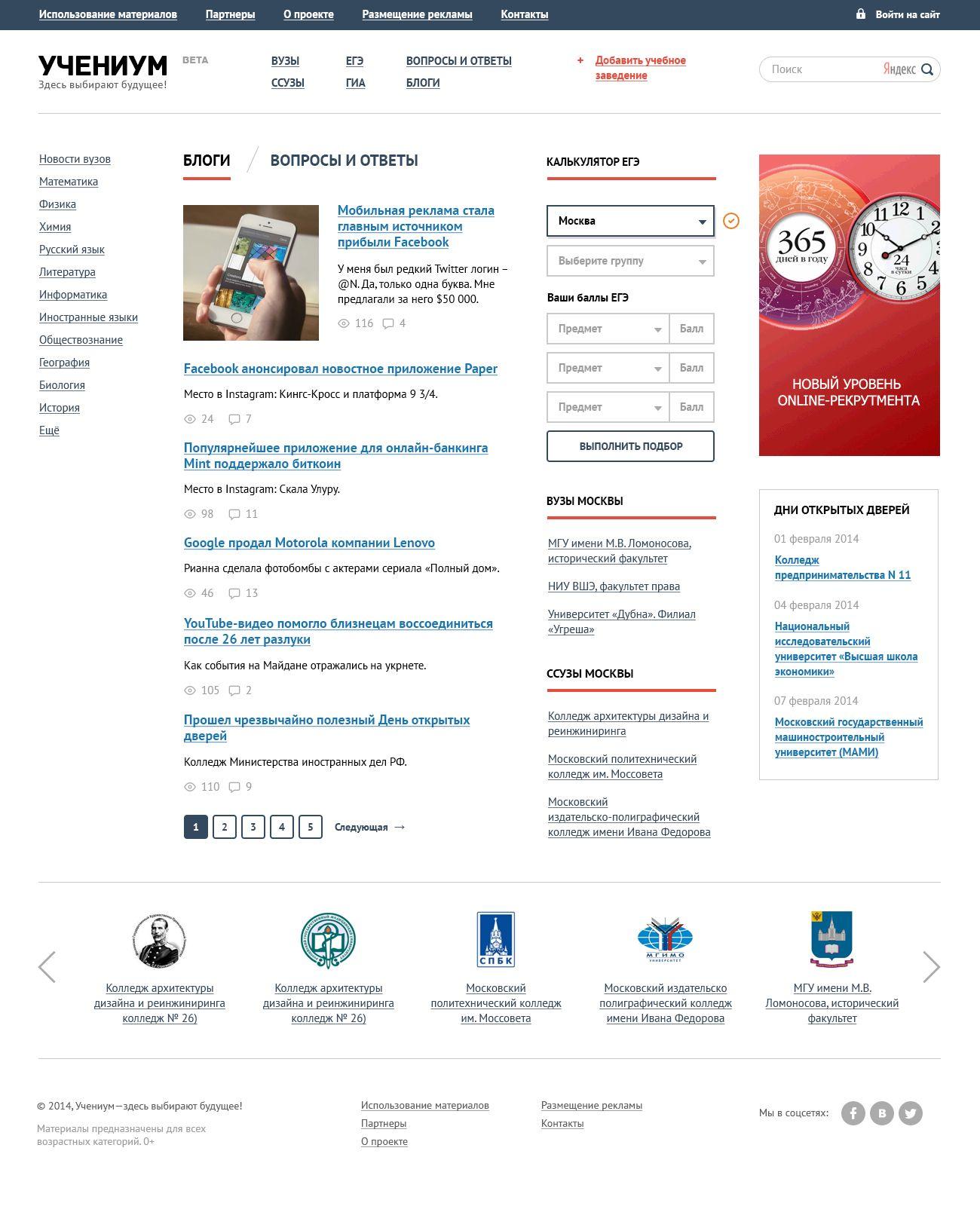 Дизайн для информационного сайта - дизайнер noxx