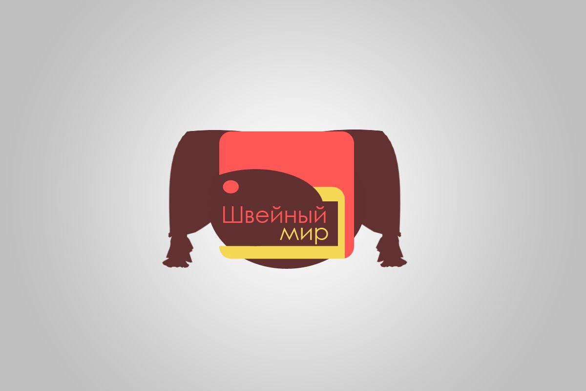 Логотип для ООО Швейный мир - дизайнер megatroz