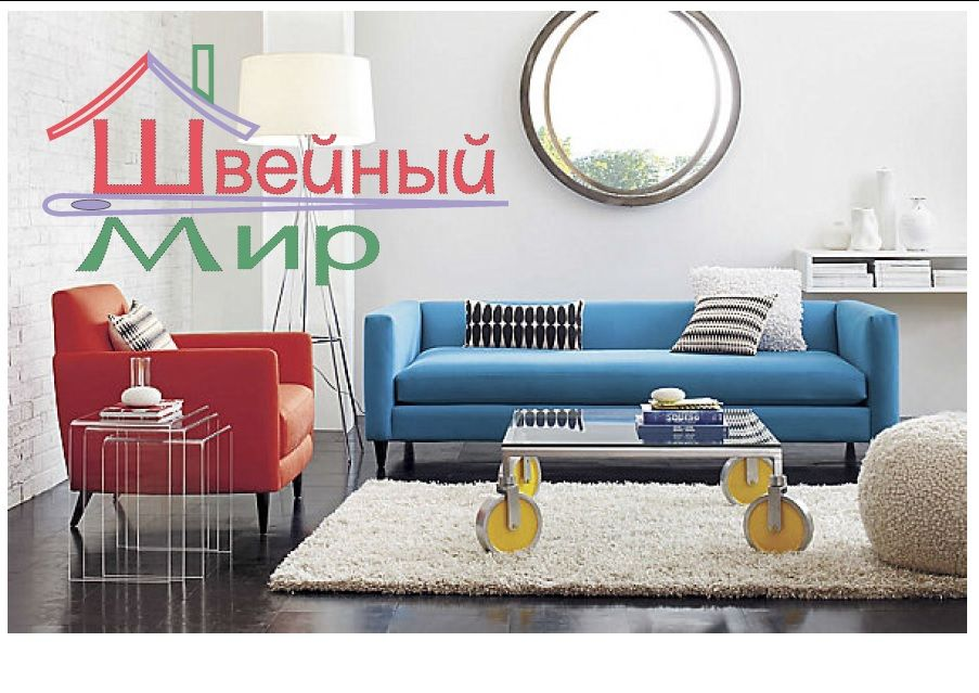 Логотип для ООО Швейный мир - дизайнер omega2073