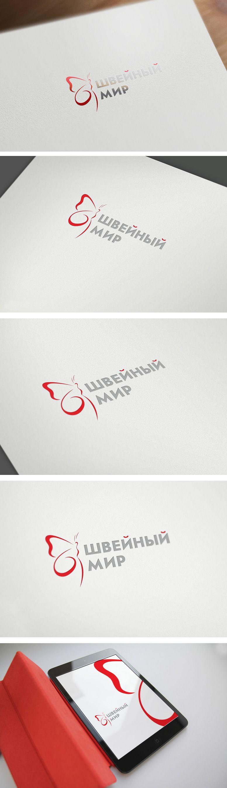Логотип для ООО Швейный мир - дизайнер GreenRed