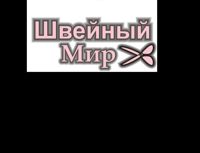 Логотип для ООО Швейный мир - дизайнер katrinadesigner