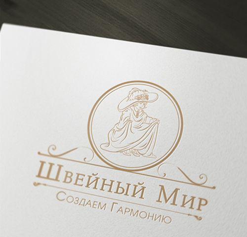 Логотип для ООО Швейный мир - дизайнер ready2flash