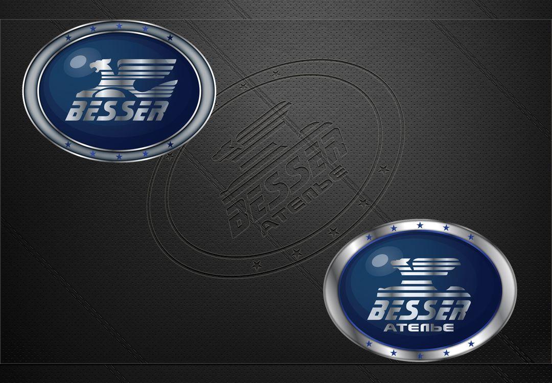 Логотип для тюнинг-ателье BESSER - дизайнер lig23