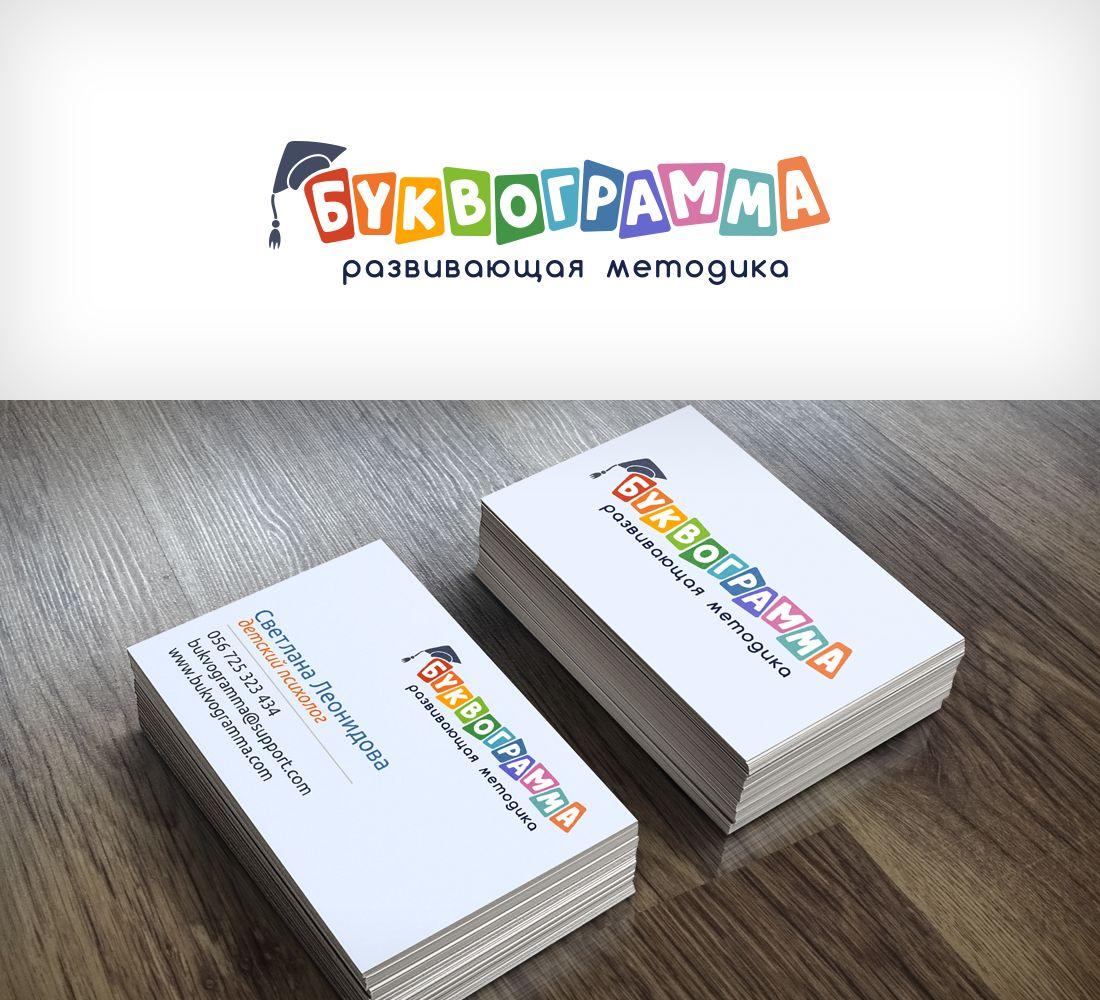 Фирменный стиль для детской методики - дизайнер MrPartizan