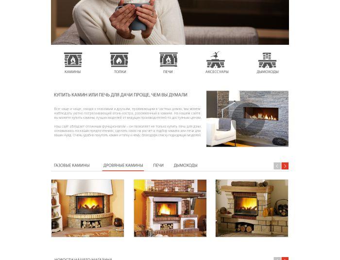 Дизайн сайта интернет магазина - дизайнер Lelik_V