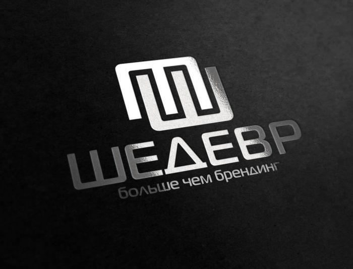 Логотип для брендинговой компании - дизайнер zhutol