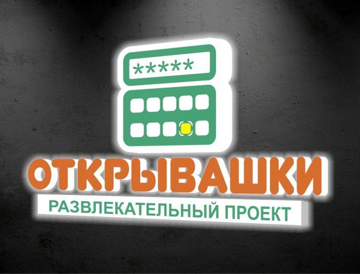 Логотип и цветовая гамма развлекательного проекта - дизайнер LiXoOnshade
