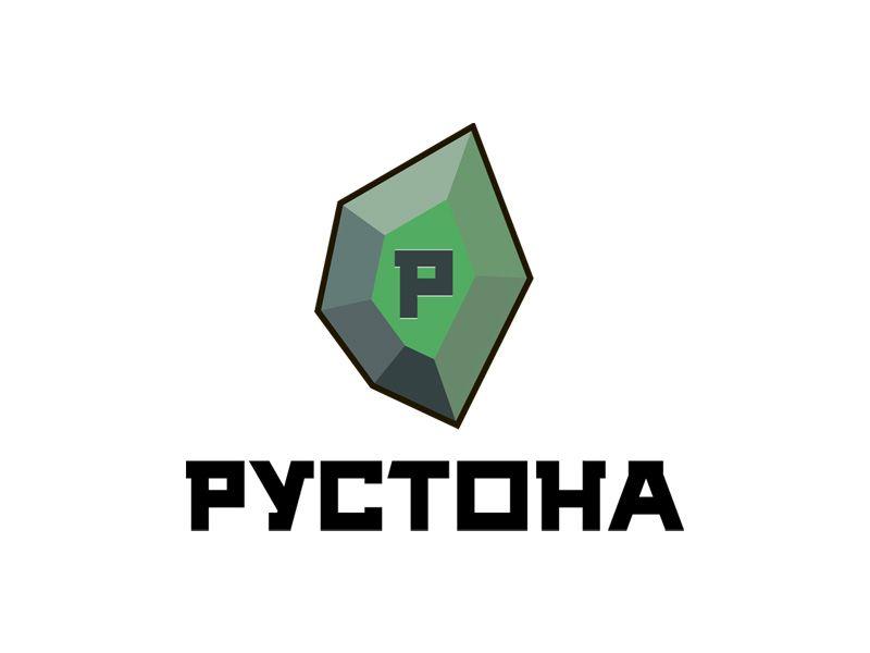 Логотип для компании Рустона (www.rustona.com) - дизайнер vision