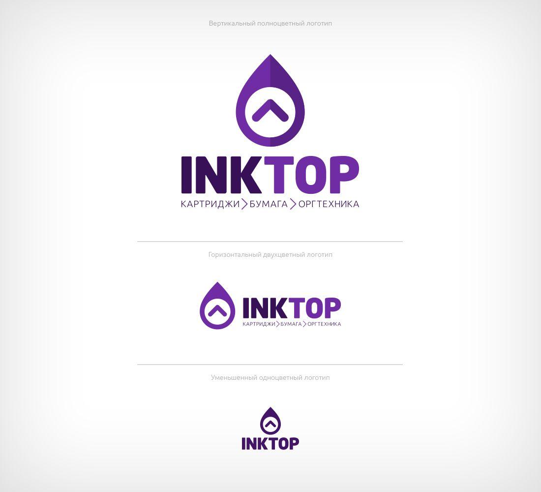 Логотип и фирм.стиль для магазина картриджей - дизайнер MrPartizan
