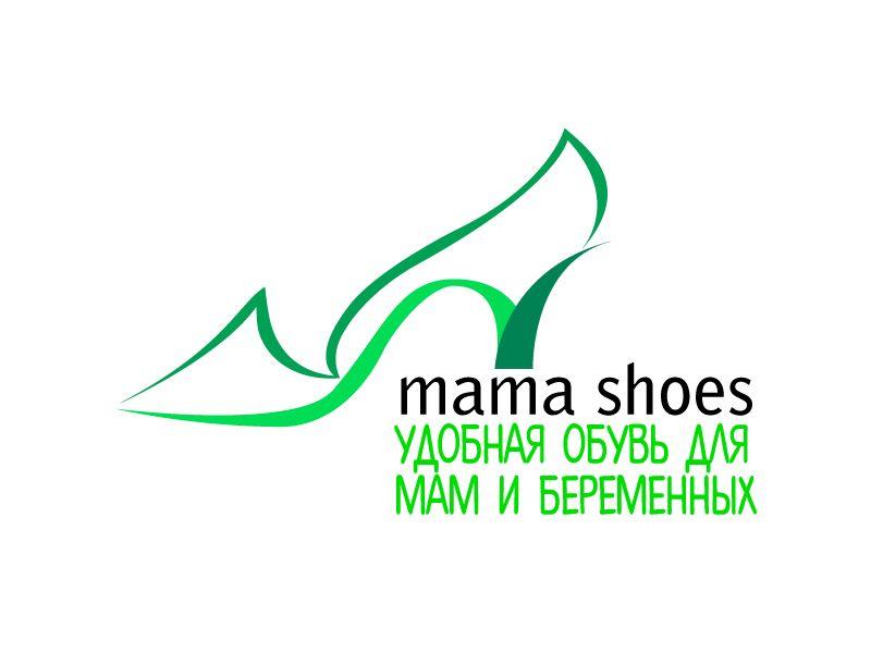 Разработка логотипа на основе существующего - дизайнер MaliARTi