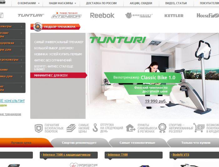 Баннеры для слайдера интернет-магазина  - дизайнер kagge