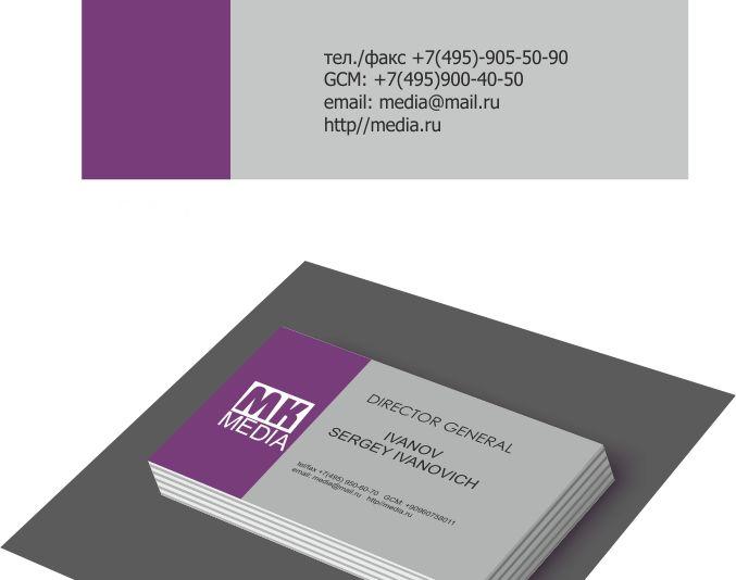 Разработка дизайна визитной карточки - дизайнер sv58