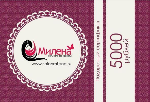 Подарочный сертификат для салона красоты - дизайнер Nasstasiya