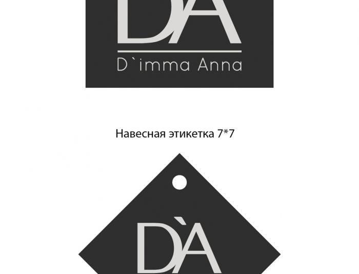 Разработка логотипа, нашивной этикетки и лейбла. - дизайнер andyul
