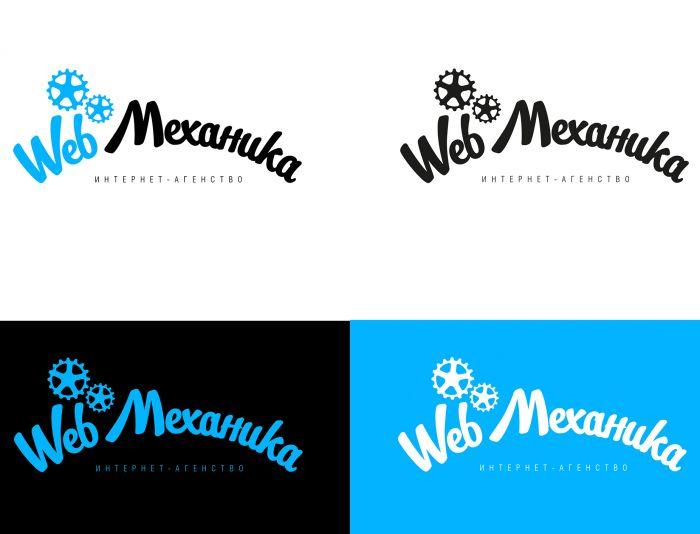 Логотип для студии - дизайнер Mymyu