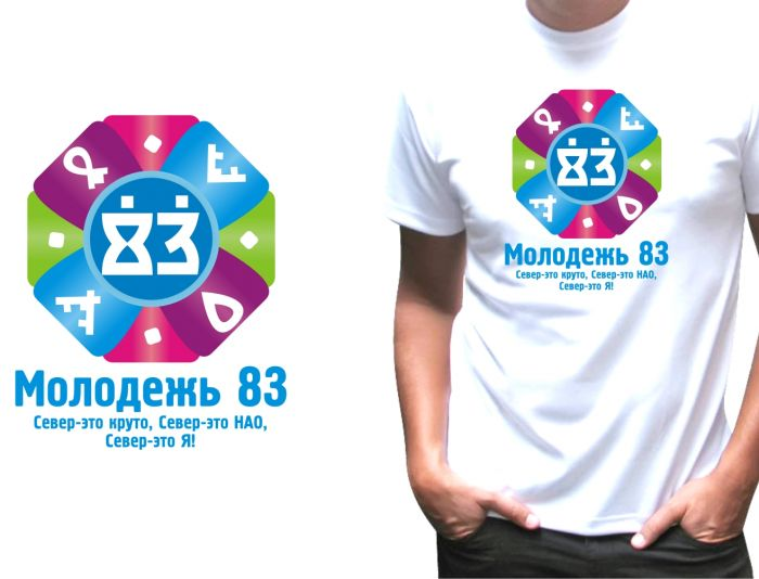 Логотип Моложедь Ненецкого автономного округа - дизайнер LiXoOnshade