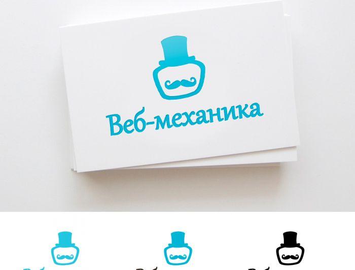 Логотип для студии - дизайнер FONBRAND