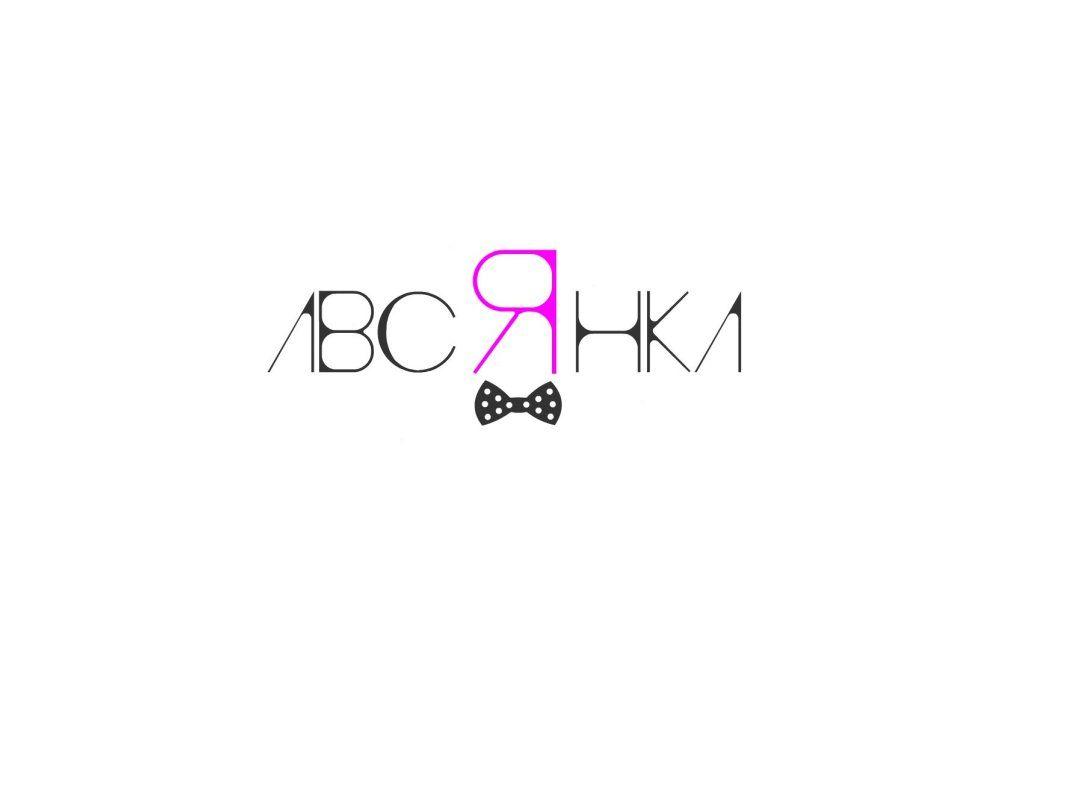 Лого и фирм. стиль для услуг стилистов - дизайнер Keroberas