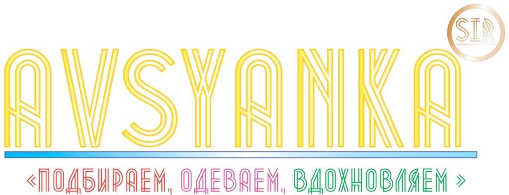 Лого и фирм. стиль для услуг стилистов - дизайнер Antonska