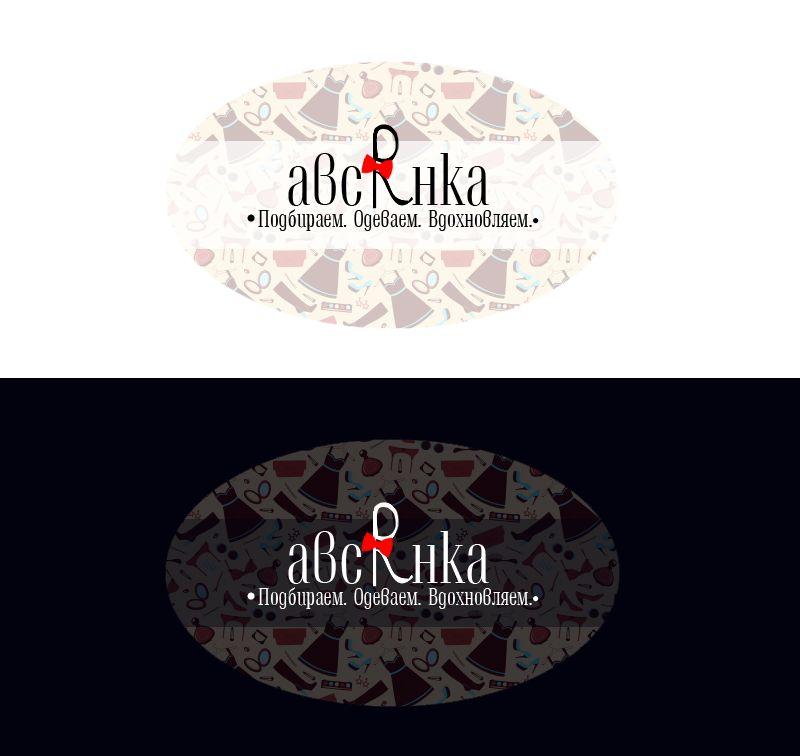 Лого и фирм. стиль для услуг стилистов - дизайнер Shanti_save