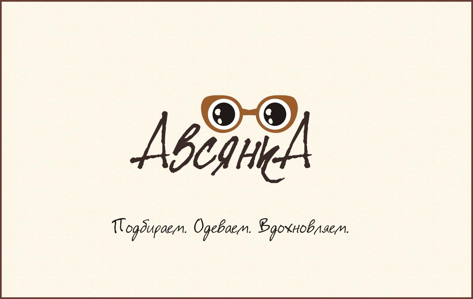 Лого и фирм. стиль для услуг стилистов - дизайнер GreenBunny