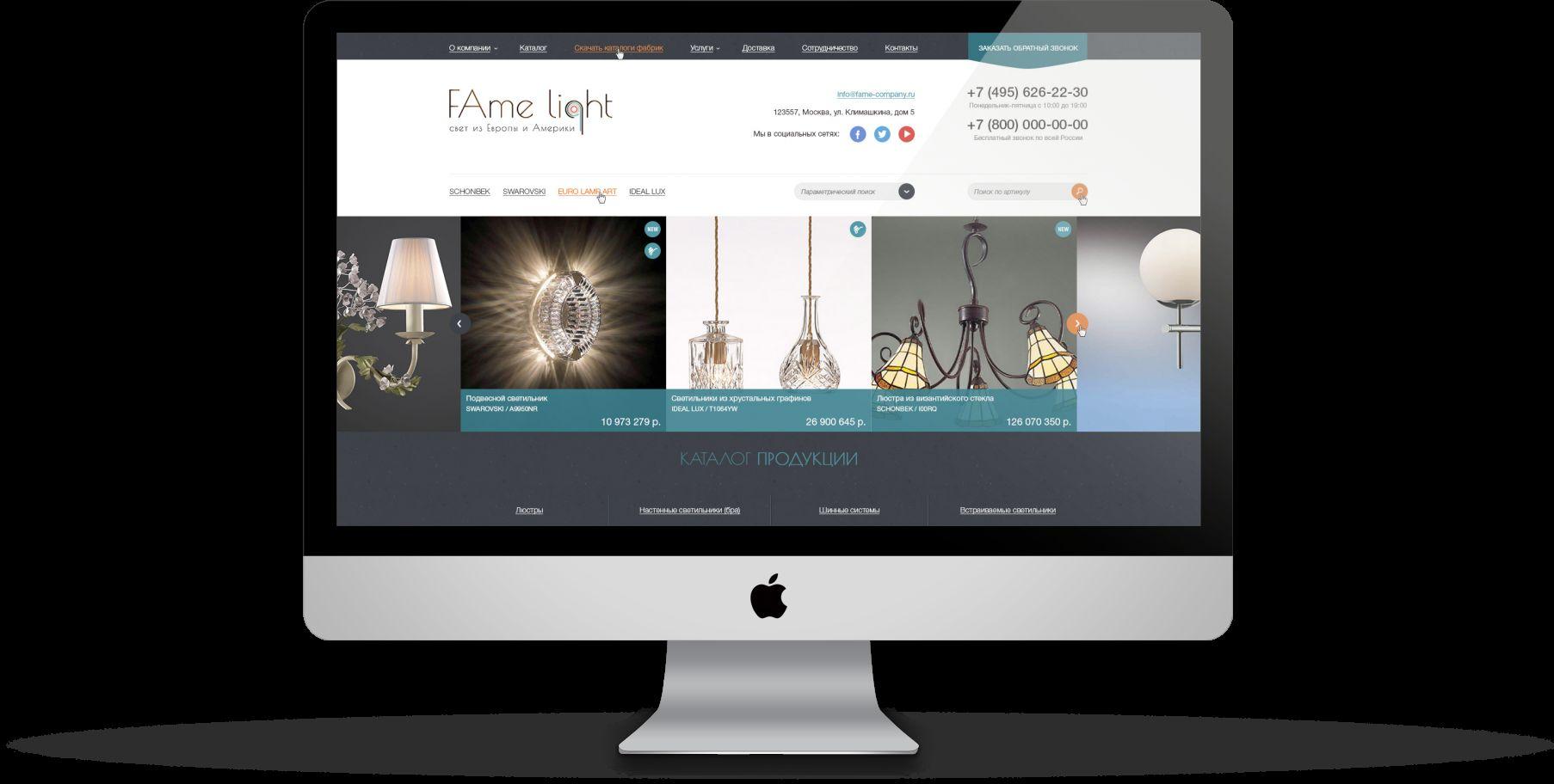 Редизайн главной страницы «Свет из Европы» - дизайнер Margo_0