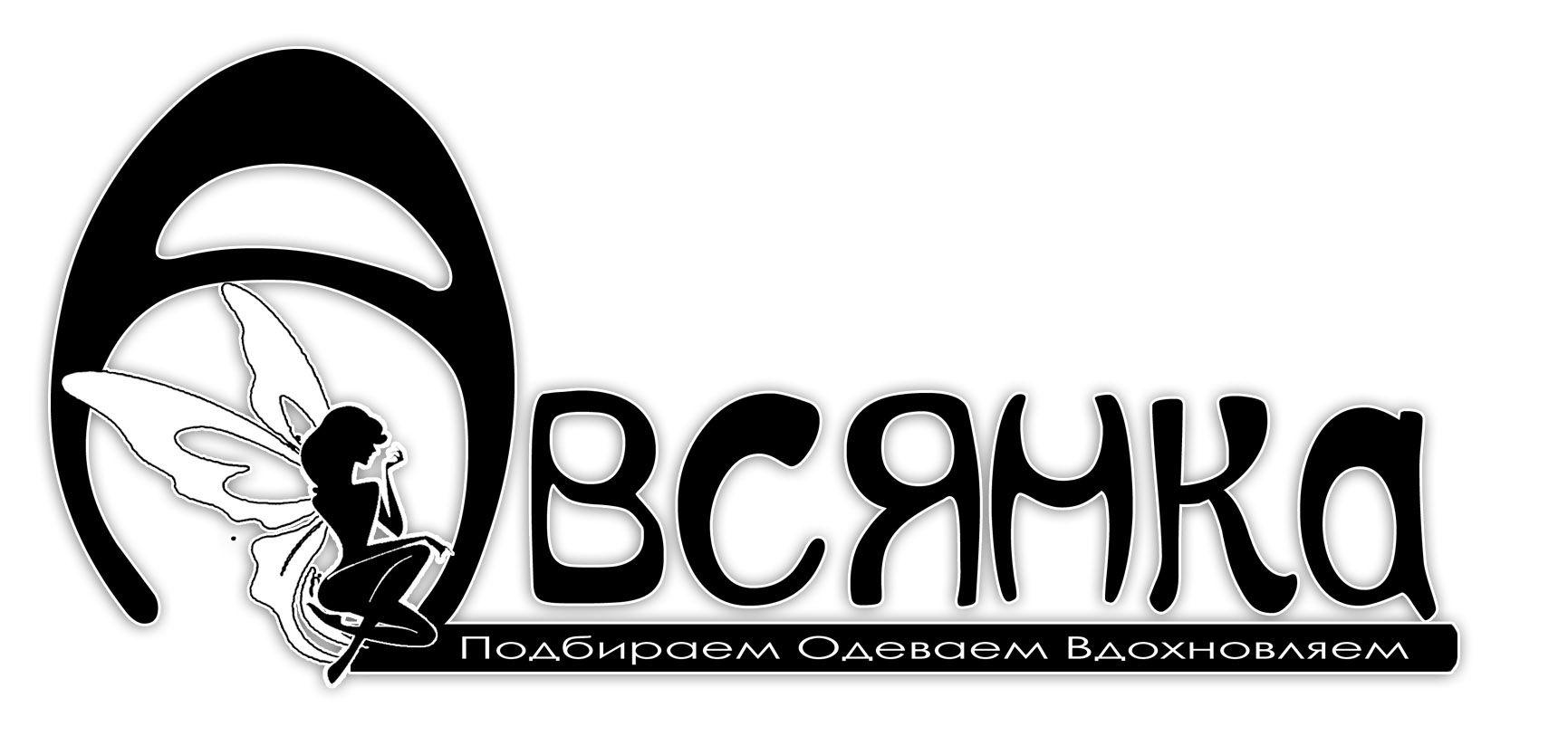 Лого и фирм. стиль для услуг стилистов - дизайнер tiko_teko
