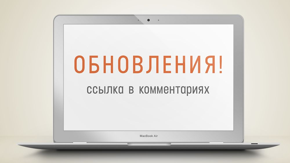 Редизайн главной страницы «Свет из Европы» - дизайнер timost