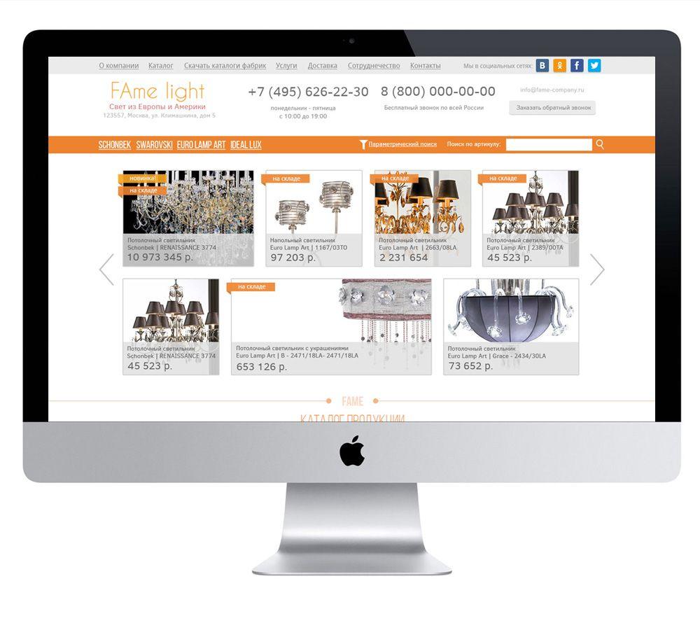Редизайн главной страницы «Свет из Европы» - дизайнер maxpetrov1