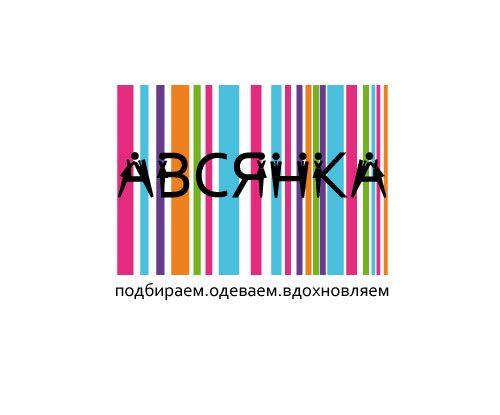 Лого и фирм. стиль для услуг стилистов - дизайнер Alladushek