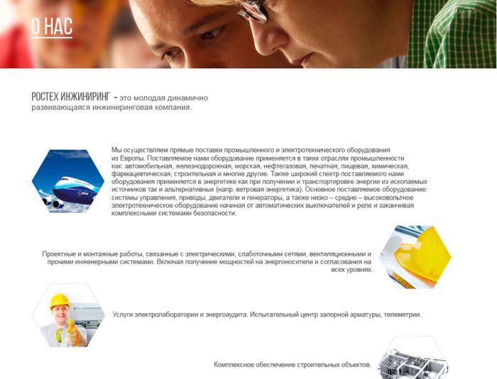 Дизайн главной страницы сайта - дизайнер taxir4ik1