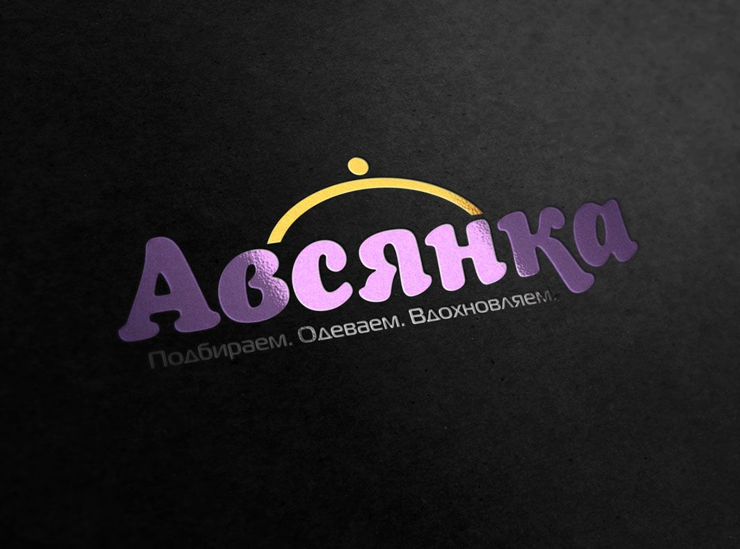 Лого и фирм. стиль для услуг стилистов - дизайнер zhutol